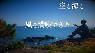 訪れたい島。