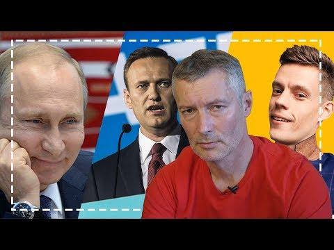 "Ройзман про ""сказочный закон"" про долбодятлов, хамон и санкции"