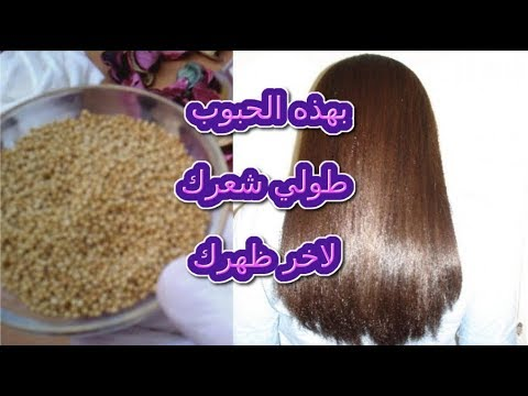 العرب اليوم - شاهد  حبوب سحرية لتطويل الشعر وتكثيفه بسرعة