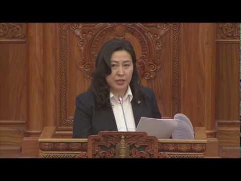А.Ундраа: Ардын Их Хурлын депутат, Улсын бага хурлын гишүүдэд нэмэгдэл, хөнгөлөлт олгохоор санал нэгдлээ