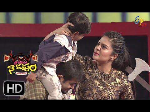 Naa Show Naa Ishtam   23rd August 2017   Full Episode 94