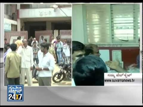 G.Parameshwaras supporters rowdyism in Tumkur - News bulletin 24 Jul 14