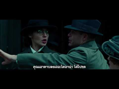 Wonder Woman - You Will Protect it With Your Life Clip (ซับไทย)