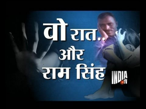 Damini's boyfriend tells India TV about the horrible night of gangrape, Part 1