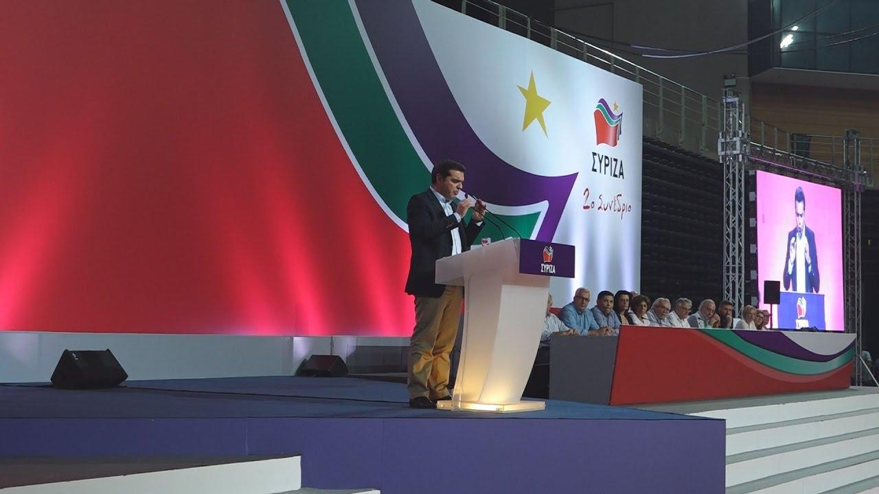 Αλ.Τσίπρας: Να βγει η χώρα από την επιτροπεία και την κρίση
