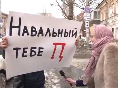 Самарцы встретили Алексея Навального американским флагом и яйцами