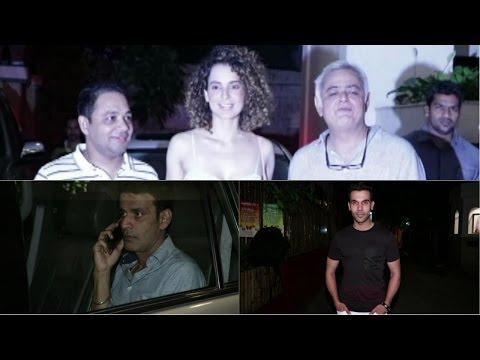 Kangana Ranaut | Manoj Bajpayee | Raj Kumar Yadav Spotted At Hansal Mehta Birthday