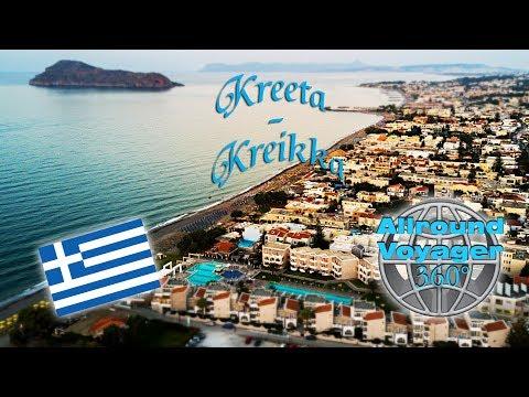 Creta exclusivo singles