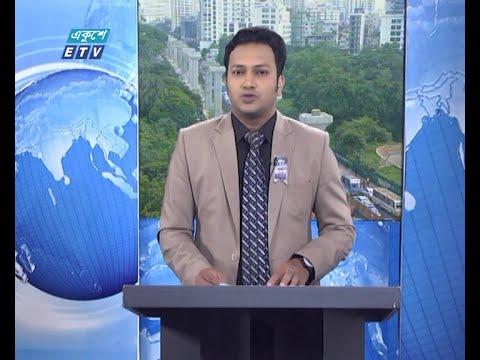 02 PM News || দুপুর ০২টার সংবাদ || 13 August 2020 || ETV News