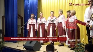 День добросусідства в Тартакові | Сокальщина