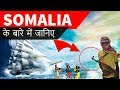 Know Everything About Somalia  The Land Of Poets Amp Pirates