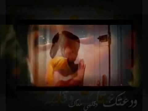 وش مسوي مع غيري    maroc  music  zlk4.anatoile.com (видео)