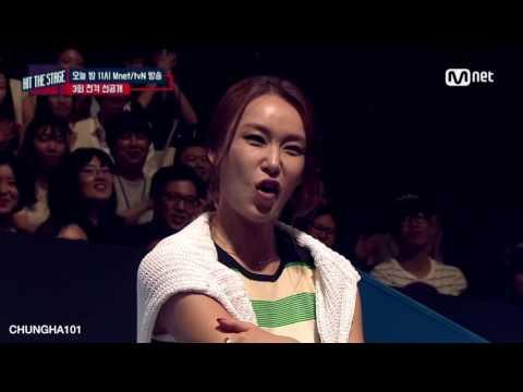 Kim Chungha Freestyle Dance Compilation pt. 1 - Thời lượng: 7:55.