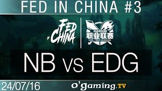 NewBee vs Edward Gaming - Fed in China - Best of LPL #3