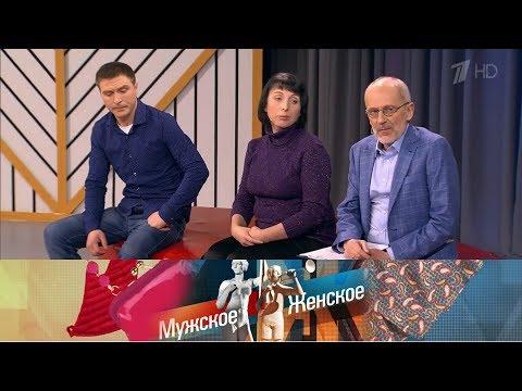 Мужское / Женское - Огонь любви. Выпуск от 23.03.2018 - DomaVideo.Ru