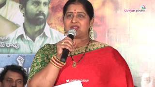 WatchPoratam Movie Press Meet.Poratam Movie Produced By P. Srinivasappa, DOP : G. Srinivaasan, Directed By M. Prathap Muraali------------------------Stay connected with us!!►Subscribe to http://bit.ly/ShreyasGroup►Visit us @ http://www.film70mm.com►Like us @ https://fb.com/ShreyasGroup►Follow us @ https://twitter.com/ShreyasGroup►Circle us@ https://goo.gl/GsKrzQ