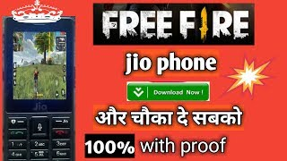 Video Free fire 🔥 in jio phone||download Free fire in jio phone download in MP3, 3GP, MP4, WEBM, AVI, FLV January 2017