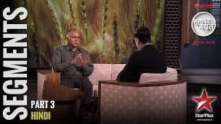 Satyamev Jayate - Season 2 | Ep 4 | People's Power (Part 3)