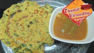 adai dosai in tamil - multi dal dosa recipe - gram dosa - paruppu dosai