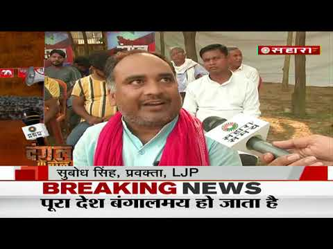 Election Special Show - Dangal Ke Bol From - Arrah Bihar