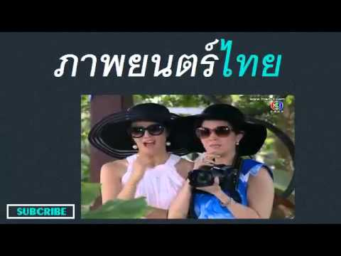 Dao Kiang Duen 11 9 part 1 เสน่หาสัญญาแค้น ตอนที่   Sanaeha Sanya Kaen   กรกฎาคม (видео)