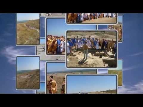 Образовательная экспедиция «От Кубани до Тамани»