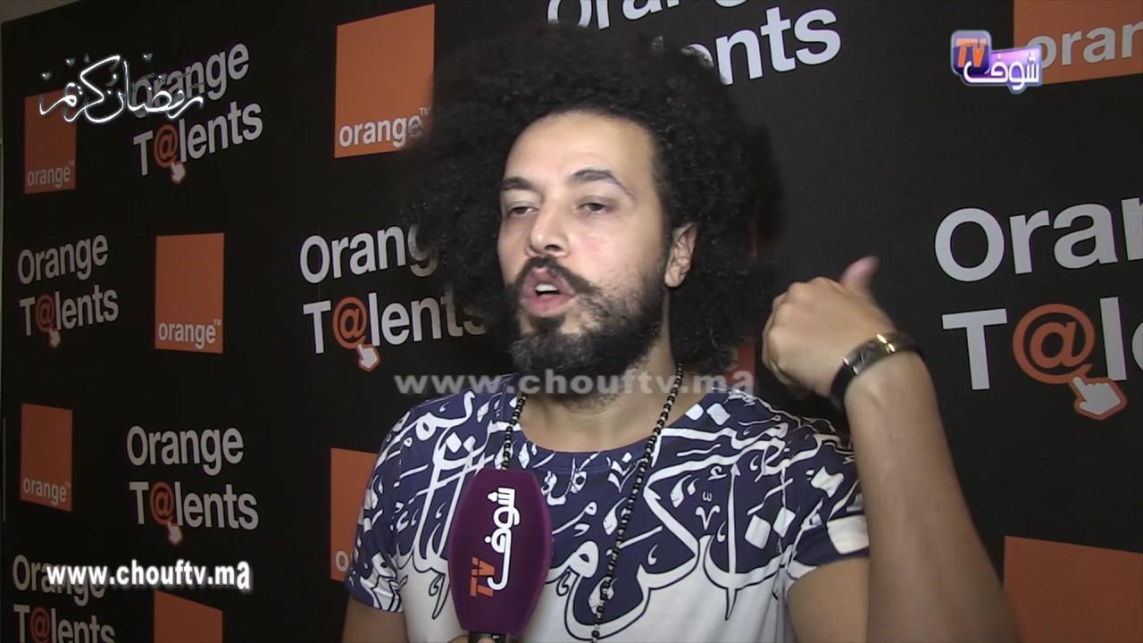 عبد الفتاح الجريني يستعد لطرح أغنيته الجديدة بعد رمضان وغاتكون معاه جميلة البدوي (فيديو) | خارج البلاطو