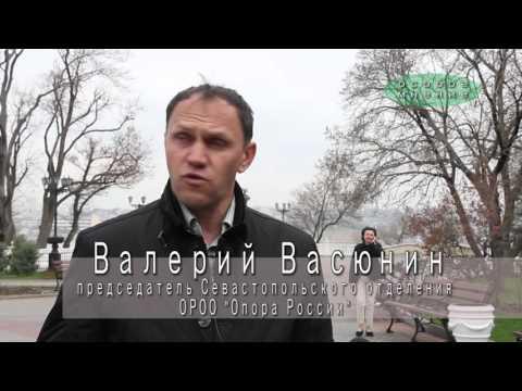 «Звездный Ильяс» в Севастополе. Шпионские страсти.
