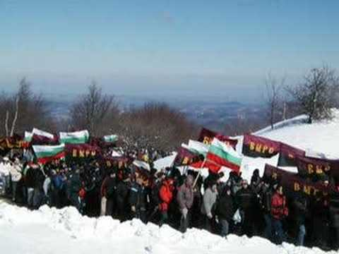 vmro - VMRO - YOUTH ORGANIZATION MACEDONIA IS BULGARIAN LAND!