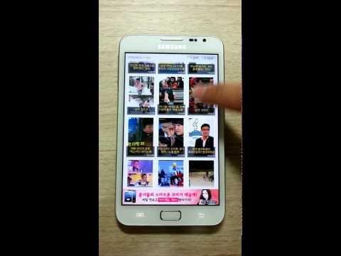 Video of So Simple Korean Photo News