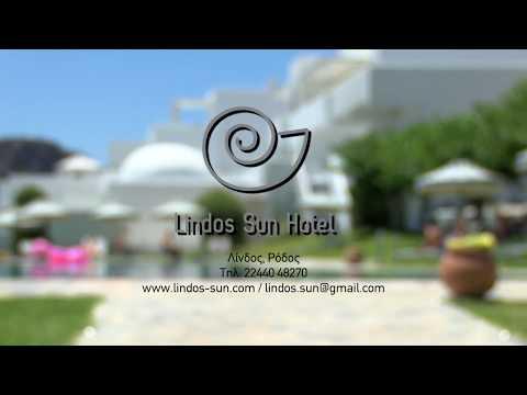 Ξενοδοχείο Lindos Sun hotel - Όπου υπάρχουν Έλληνες -Ρόδος