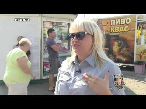 Муніципальна поліція: бути в Рівному чи ні? [ВІДЕО]