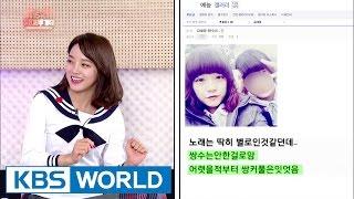 "Video Sejeong, ""I didn't get an eye surgery""! [Happy Together / 2017.04.06] MP3, 3GP, MP4, WEBM, AVI, FLV November 2018"