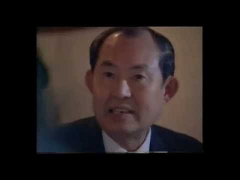 1996 Ethnic Business Awards Finalist – Non Manufacturing Category – Tan Tran – Trans Asian Food Center