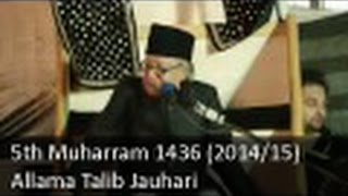 05 Muharram Majlis | Allama Talib Johri | 1436 (2014)