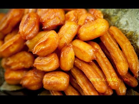 zolbia bamieh - How to make zoolbia bamieh at home in easy steps. Zoolbia bamieh recipe. for more details click http://www.aashpazi.com/zoolbia For more recipes visit Us: ht...