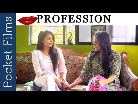 Hindi Short Film - Profession - Your profession reflects your character?