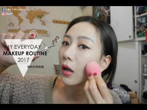 我的日常妝容 / MY EVERYDAY MAKEUP ROUTINE – Lila