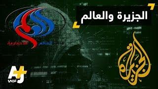 حساب قناة العالم يشكر قناة الجزيرة لمساعدتها في استعادة حسابها في تويتر، لكن مدير الأخبار في قناة العالم يؤكد أن الحساب لا يزال مخترقاً، ومدير الجزيرة ينأى بنفسه.