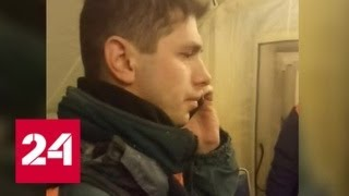 Владимир Путин поблагодарил сотрудников МЧС, спасших Ваню Фокина — Россия 24