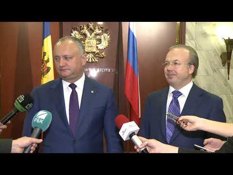 Președintele Igor Dodon a participat la ședința Consiliului Economic Moldo-Rus