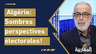 """""""Algérie : Sombres perspectives électorales ! """""""