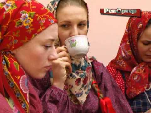 Самарчанки гадают на суженого (видео)