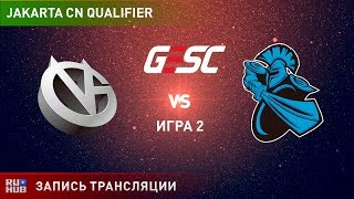 Vici Gaming vs NewBee, GESC CN Qualifier, game 2 [Lex, 4ce]