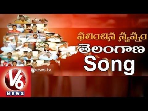 Telangana Freedom Song