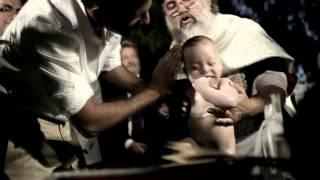 Γάμος & Βάπτιση στο κτήμα Νάσιουτζικ