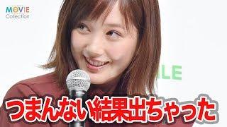 本田翼/「LINE モバイル」記者発表会