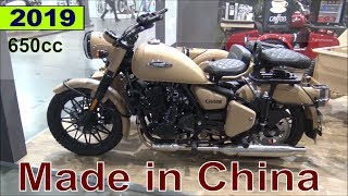 Video Made in China 650cc  classic motorcycle 2019 MP3, 3GP, MP4, WEBM, AVI, FLV Desember 2018