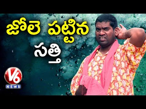 Bithiri Sathi Begs For 10 Paise Coins | Funny Conversation With Savitri