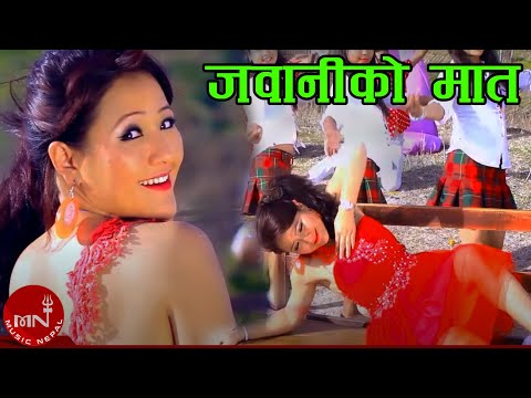 Jawaniko Maat Chadhechha by Dhanraj Chunara & Purnakala BC HD